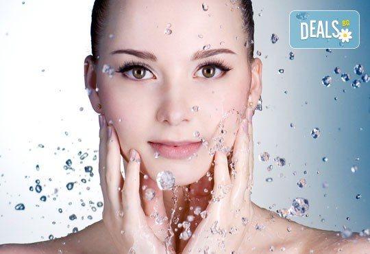 Дълбоко хидратираща хиалуронова терапия за лице, ензимен и кислороден пилинг в салон за красота Женско Царство - Снимка 3
