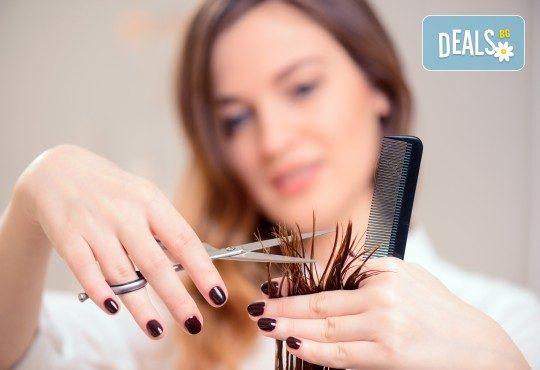 Терапия с продуктите на NutriVital за цялостно възстановяване, подстригване на връхчета и оформяне с прав сешоар в салон Atelier Des Fleurs - Снимка 1