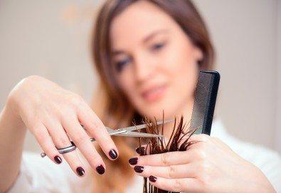 Терапия с продуктите на NutriVital за цялостно възстановяване, подстригване на връхчета и оформяне с прав сешоар в салон Atelier Des Fleurs - Снимка