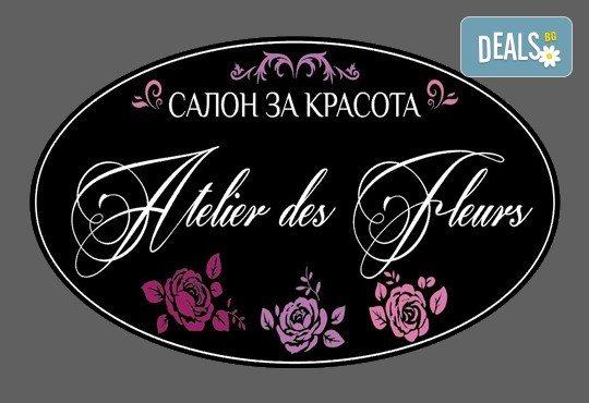 Боядисване с професионална италианска боя, кератинова или арганова терапия, подстригване на връхчета и прическа със сешоар в салон Atelier Des Fleurs - Снимка 11