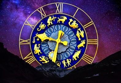 Искате ли да научите бъдещето? Годишен хороскоп от 10-12 страници от Human Design Insights