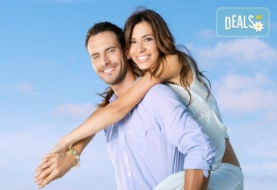 Предложение за двойки! Направете си партньорски хороскоп от Human Design Insights! - Снимка 1