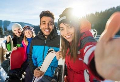 Зимно забавление! Ски или сноуборд уроци и екипировка за начинаещи на Витоша от Ски училище Делюси! - Снимка