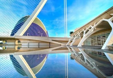 Екскурзия до слънчева Валенсия през февруари или март! 3 или 4 нощувки в центъра на града, самолетен билет с включени летищни такси и ръчен багаж - Снимка