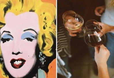 3 часа рисуване на тема Мерилин Монро, вдъхновени от Анди Уорхол, с напътствията на професионален художник + чаша вино и минерална вода в Арт ателие Багри и вино! - Снимка