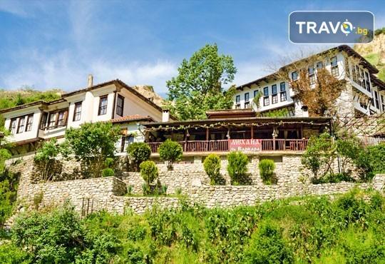 Великден в Паралия Катерини! 2 нощувки със закуски в хотел 2*/3*, транспорт, обиколка на Солун и посещение на Мелник - Снимка 12