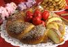 Великден в Луковска баня, Сърбия! 3 нощувки със закуски, обяди и вечери в SPA Hotel Kopaonik 3*, ползване на СПА центъра - thumb 5