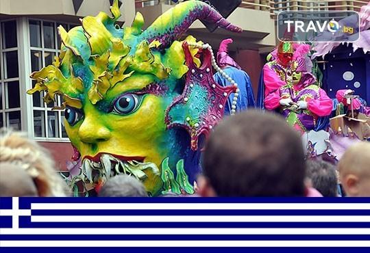 Екскурзия зо Карнавала в Ксанти, Гърция, с Дениз Травел! Транспорт и посещение на Кавала - Снимка 1