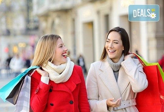 На шопинг в Одрин преди 8 март с Дениз Травел! Еднодневна екскурзия с включен транспорт, пътни такси и водач - Снимка 1