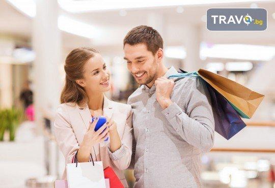 На шопинг в Одрин преди 8 март с Дениз Травел! Еднодневна екскурзия с включен транспорт, пътни такси и водач - Снимка 2