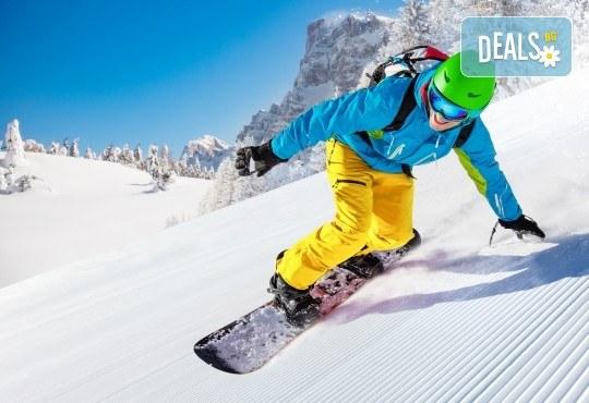 Backcountry забавление! Фрирайд сноуборд за двама с осигурен транспорт, водач и екипировка от Scoot - Снимка 1