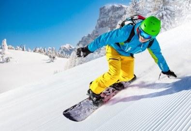 Backcountry забавление! Фрирайд сноуборд за двама с осигурен транспорт, водач и екипировка от Scoot - Снимка