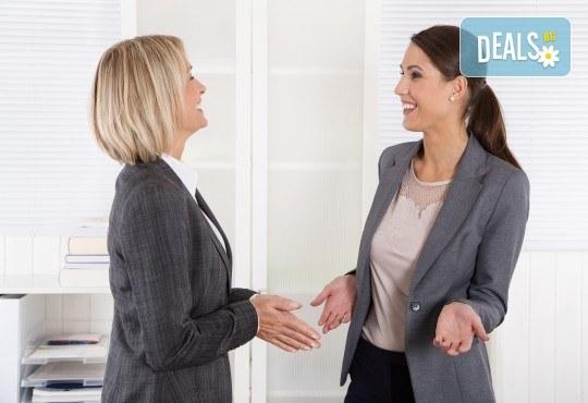 Искате ли да разширите бизнеса си? Консултация по дигитален маркетинг за собственици на бизнес от Digital Coaching - Снимка 4
