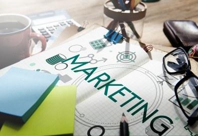 Искате ли да разширите бизнеса си? Консултация по дигитален маркетинг за собственици на бизнес от Digital Coaching - Снимка