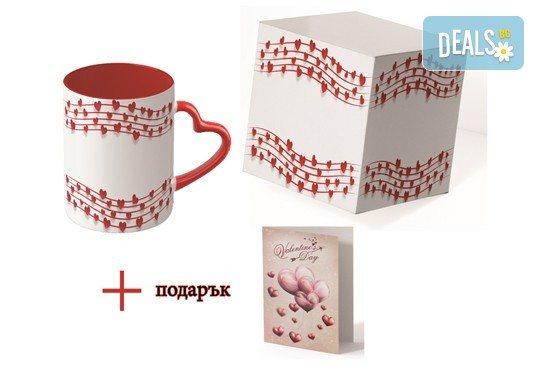 Комплект от чаша с дръжка сърце или магическа чаша, картичка и кутия