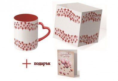 С повод или без! Комплект от чаша с дръжка сърце или магическа чаша с Ваша снимка + картичка и кутия от Хартиен свят - Снимка