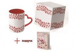 С повод или без! Комплект от чаша с дръжка сърце или магическа чаша + картичка и кутия от Хартиен свят - Снимка