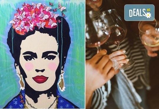 """3 часа рисуване на """"Фрида Кало"""" на 23.02. и чаша вино в Арт ателие Багри и вино"""
