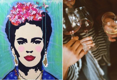 Сюрреалистично! 3 часа рисуване на тема Фрида Кало, с напътствията на професионален художник + чаша вино и минерална вода в Арт ателие Багри и вино - Снимка