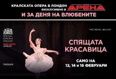 Ексклузивно в Кино Арена! Гледайте балета Спящата красавица, спектакъл на Кралската опера в Лондон, на 12, 14 и 16.02. в кината в София и страната - Снимка