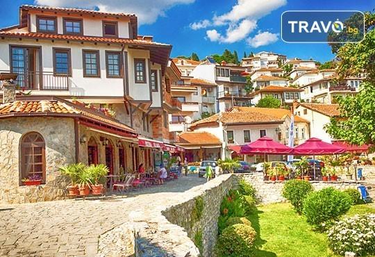 Ранни записвания за Великден в Охрид, с ТА Поход! 2 нощувки със закуски и 1 вечеря с жива музика, транспорт, водач и посещение на Тирана, Дуръс и Скопие - Снимка 1