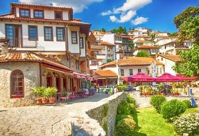 Ранни записвания за Великден в Охрид, с ТА Поход! 2 нощувки със закуски и 1 вечеря с жива музика, транспорт, водач и посещение на Тирана, Дуръс и Скопие - Снимка