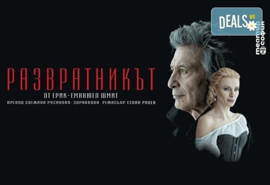 Гледайте Лилия Маравиля и Ириней Константинов в Развратникът на 12.02. от 19 ч., Театър София, билет за един - Снимка 1