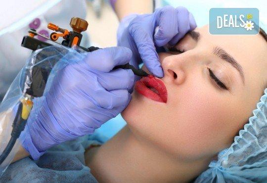 Перманентен грим на вежди или устни или освежаване на стар в центрове