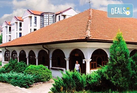 Отпразнувайте 8-ми март в Hotel Bavka 3* в Лесковац! 1 нощувка със закуска и празнична вечеря, със собствен или организиран транспорт - Снимка 13