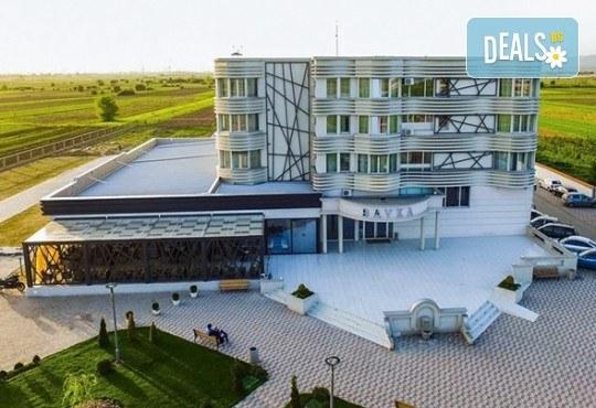Отпразнувайте 8-ми март в Hotel Bavka 3* в Лесковац! 1 нощувка със закуска и празнична вечеря, със собствен или организиран транспорт - Снимка 4