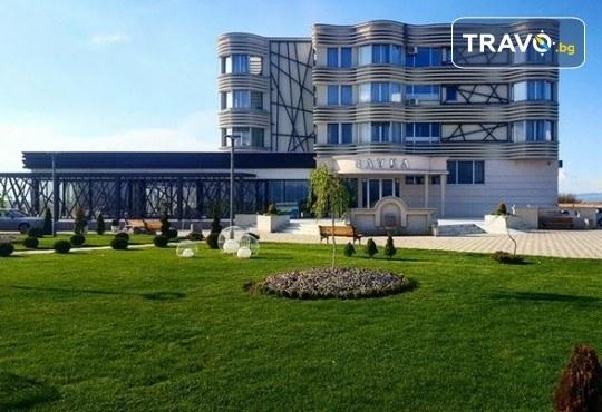 Отпразнувайте 8-ми март в Hotel Bavka 3* в Лесковац! 1 нощувка със закуска и празнична вечеря, със собствен или организиран транспорт - Снимка 3