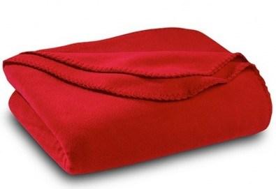 Високо качество на супер цена! Вземете поларено одеяло в цвят по избор от Спално бельо - Снимка
