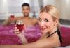 Вино и любов за двама! Релаксиращ масаж с масло от червено грозде, маска за лице, вино и вана от Senses Massage & Recreation! - thumb 1