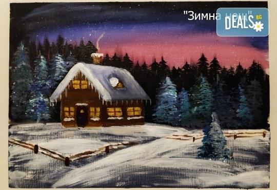 """""""Зимна нощ""""! 3 часа рисуване с вино на 6-ти февруари (четвъртък) от 19 часа - рисуване на картина + чаша вино под инструкциите на професионален художник в Пух арт студио - Снимка 1"""