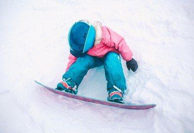 Зимно забавление! Урок по сноуборд за деца на Витоша с включено обслужено оборудване от Scoot - Снимка