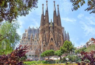 Самолетна екскурзия до Барселона с Луксъри Травел на супер цена! 3 или 4 нощувки, самолетен билет и летищни такси - Снимка