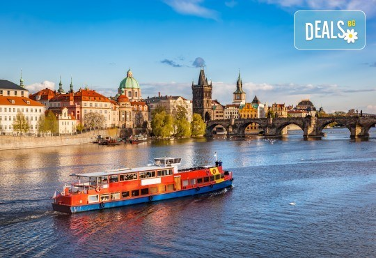 Великден в Златна Прага! 4 нощувки със закуски в Hotel Royal Prague 4*, самолетен билет и трансфери, пешеходни обиколки с екскурзовод на български - Снимка 1