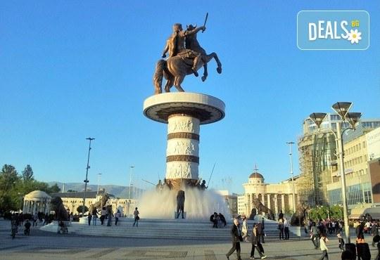 Екскурзия за 8-ми март до Скопие! 1 нощувка със закуска в Hotel Continental 4*, транспорт и екскурзоводско обслужване - Снимка 3