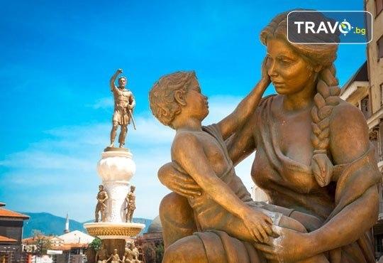 Екскурзия за 8-ми март до Скопие! 1 нощувка със закуска в Hotel Continental 4*, транспорт и екскурзоводско обслужване - Снимка 1
