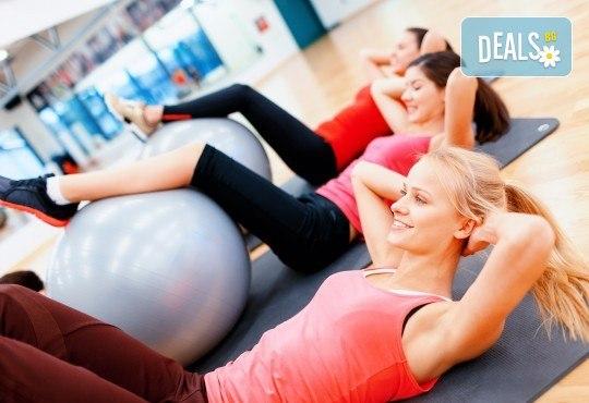 Красиво, гъвкаво и изваяно тяло! Две тренировки по пилатес в спортен клуб GL sport в кв. Младост - Снимка 1
