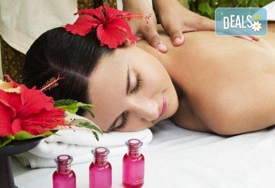 Божествен полъх от Хавай! Кахуана масаж на гръб или на цяло тяло с хавайска орхидея при физиотерапевт от Филипините в Senses Massage & Recreation! - Снимка 1
