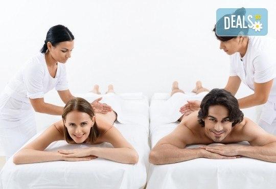Терапия за Нея и Него! 80-минутна масажна терапия за двама със злато, бадем и билки и комплимент бяло или червено вино от Senses Massage & Recreation - Снимка 1