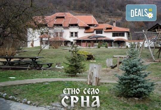 Уикенд за 1 март в Етно село Срна! 1 нощувка със закуска и празнична вечеря, транспорт, посещение на Пирот и Цариброд - Снимка 3