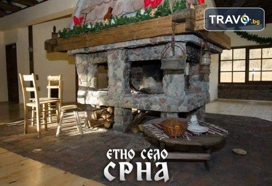 Уикенд за 1 март в Етно село Срна! 1 нощувка със закуска и празнична вечеря, транспорт, посещение на Пирот и Цариброд - Снимка 1