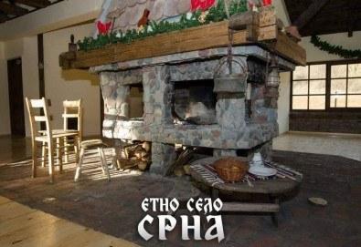Уикенд за 1 март в Етно село Срна! 1 нощувка със закуска и празнична вечеря, транспорт, посещение на Пирот и Цариброд - Снимка