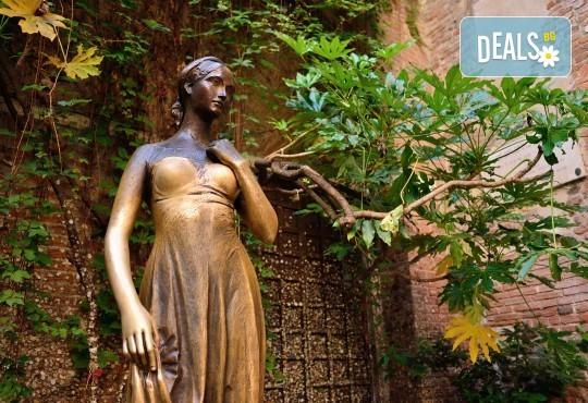 Екскурзия до Верона и Бергамо за Деня на детето, с възможност за посещение на Гардаленд! 4 нощувки и закуски, самолетен билет и обиколка на Милано - Снимка 5