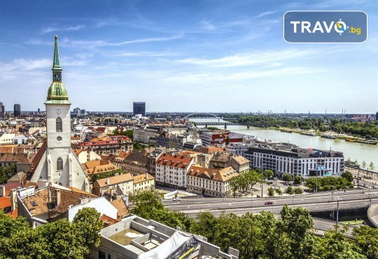 Пролетна екскурзия до столиците на Дунава - Братислава, Будапеща, Белград и Виена! 3 нощувки и закуски, комбиниран транспорт - със самолет и автобус, водач от Дари Травел - Снимка 12