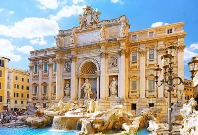 Екскурзия до Рим, Флоренция и Венеция през май или юни! 5 нощувки и закуски, комбиниран транспорт - с автобус и самолет, водач от България Травъл - Снимка