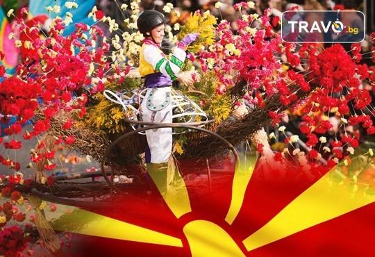 Еднодневна екскурзия до карнавала в Струмица на 29.02.! Транспорт и водач от туроператор Поход - Снимка 4