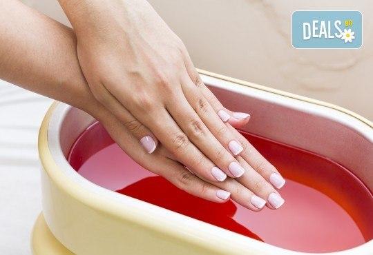 С обич за Нея! Цялостен масаж с жожоба, кристалотерапия, парафинова терапия на лице и ръце и комплимент - бяло вино или плодов чай от Senses Massage & Recreation - Снимка 4